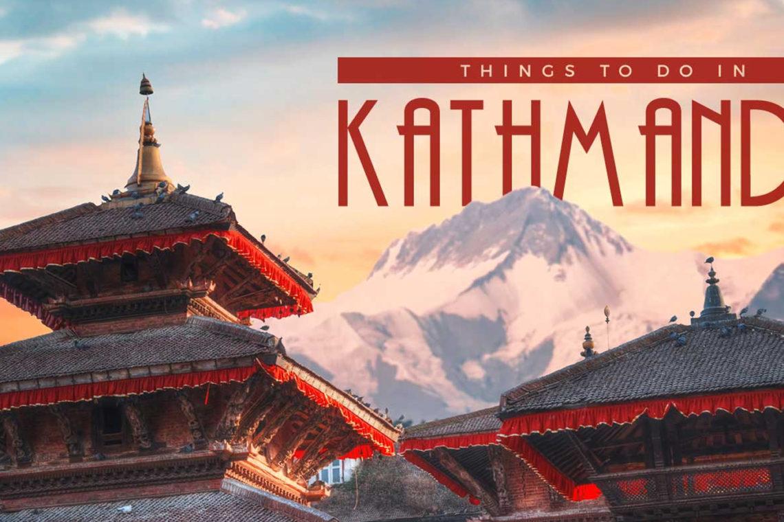 Kathmandu ItineraryKathmandu Itinerary
